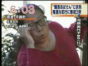 MIYOCO救済委員会