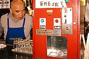 1000円でどこまで飲めるのか