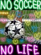 サッカー好きな女の子