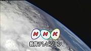 NHK教育が好き