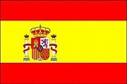 スペイン語研究所
