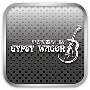 ◆ GYPSY WAGON ◆