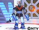 ロボットバトル世界一決定戦!