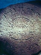 古代文明!