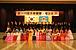 2011年度「在大阪韓国人成人式」