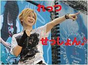 ヤスパ♪ Janne/ABCセッション
