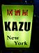 KAZU New York