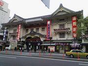 銀座昭和通り