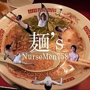 NurseMen758