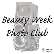 美容週間写真部