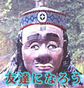 パワー杉浦.com