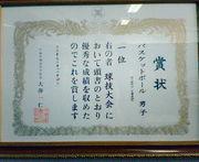 ☆平学☆2006年卒3年13組☆