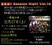 聖飢魔II SessionNight