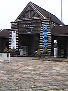 海の中道海浜公園★国営