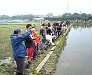 日本酒応援会