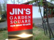 ★JIN'S CAFE★