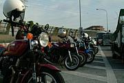 Touring Team Numata