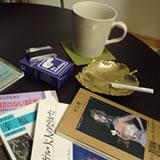 タバコ コーヒー 酒 読書