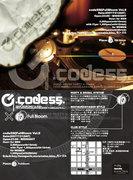 code 55