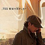 ☆TEEファミ☆東海☆