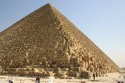 古代ピラミッド