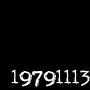 『19791113』