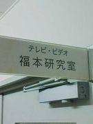 ◇Drama Sotsusei 07◇