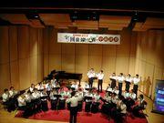 日野ハーモニカ楽団