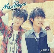 MaxBoys(細谷佳正+増田俊樹)