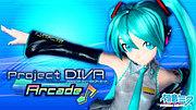 Project DIVA Arcade 女子部