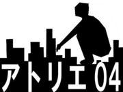 東京工業大学建築学科04