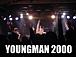 ヤングマン2000