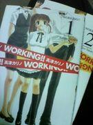 種島ぽぷら!!(WORKING!!)