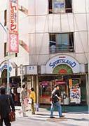 新宿スポーツランド西口店