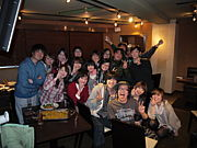Tokyo Roux 〜横浜不滅店〜