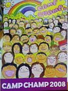 ★CAMP CHAMP'08★