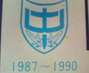 北の台中学校