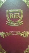 立命館慶祥2008年卒業生