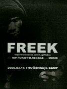 !!FREEK?!