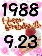 1988年9月23日生まれの人
