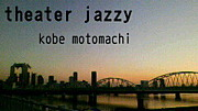 theater jazzy