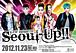 【11/23】SEOUL-UP!!