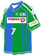 FC鈴鹿ランポーレ