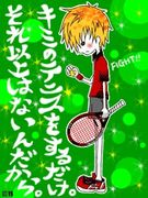 滋賀県でソフトテニスやろうや