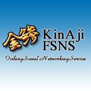釣りの総合SNS 金鯵FSNS