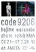 code9206