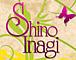 伊奈木紫乃 (Shino Inagi)