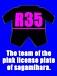 35指定ピンクナンバー友達の会
