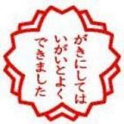 札幌人遊ぼー(゜ロ゜