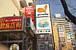 グルメシティ高尾店0565